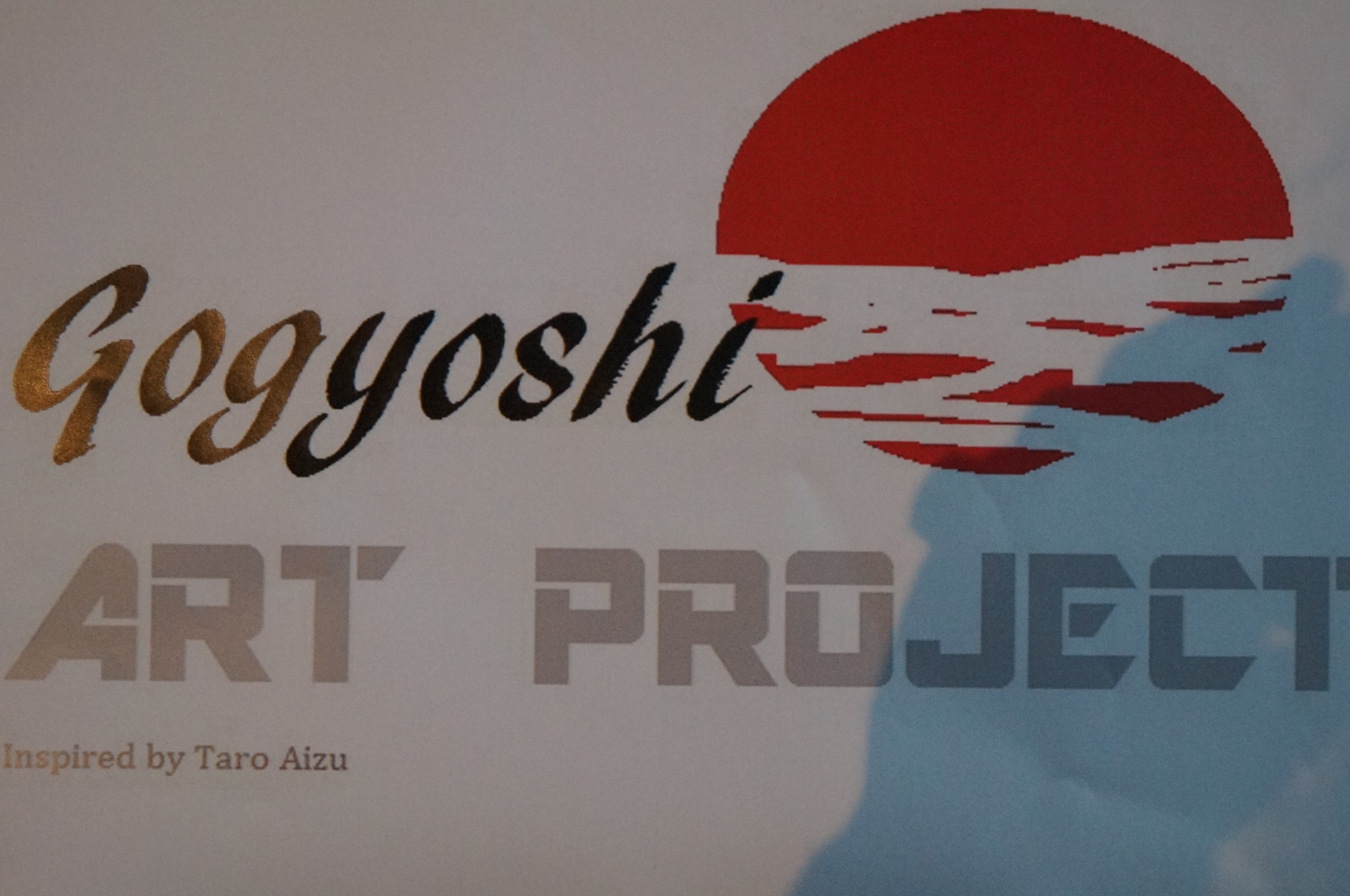 Gogyoshi Art Project